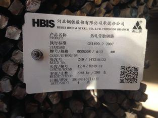 China 8m/10m de Seismische Uitrusting van Staalgebouwen, Samenpersende Versterkte Staalbars leverancier