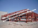 China Burgerlijke Concrete Algemene de Stichtingsbouw van Enigneering en Bouwondernemer fabriek